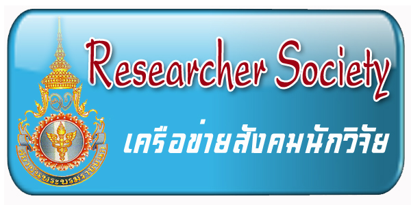 Researcher_Society